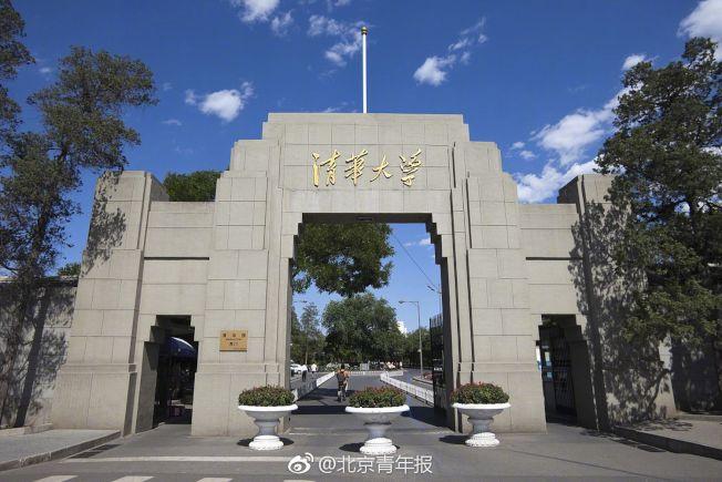 暑假起 参观清华大学需要小程序刷脸进门